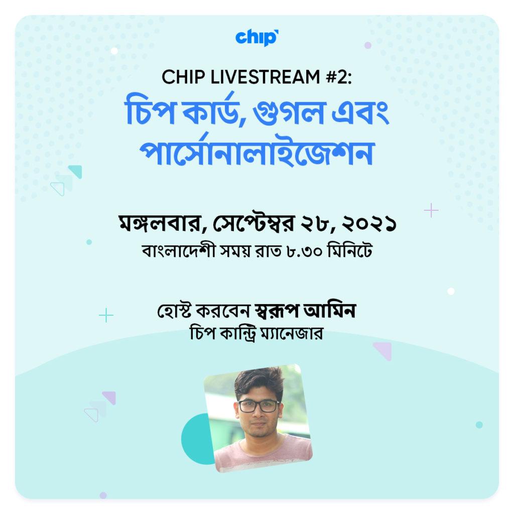 Bangladesh Chip Livestream #2 invitation